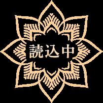 ライブドラマシアター 天つ風、飛鳥に散る花 ~蘇我入鹿の物語 陽/月~